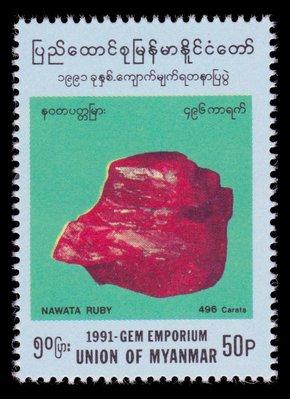 Ruby Myanmar (Birmanie)